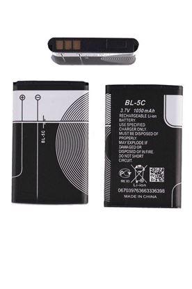 Obrázok Baterie ke kameře do auta