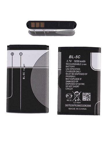 Obrázok z Baterie ke kameře do auta