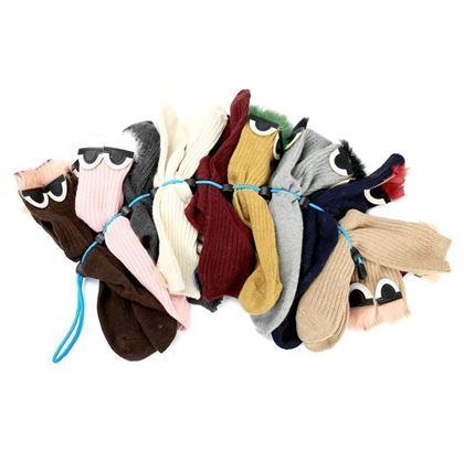 Obrázok z Párovač ponožiek