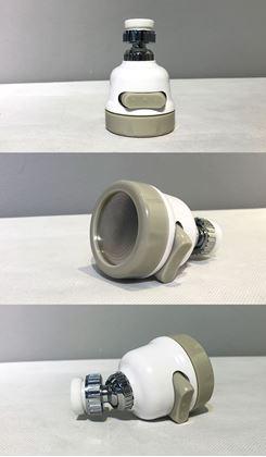 Obrázok z Úsporný adaptér na vodu