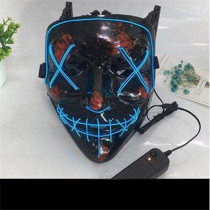 Obrázok z Strašidelná svietiaca maska - červená