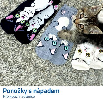 dámské ponožky s kočkami
