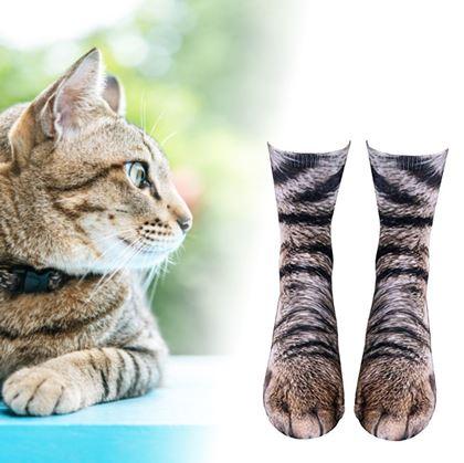 Zvireci ponozky