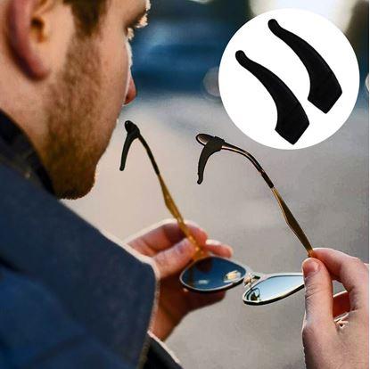 Koncovky na dioptrické brýle